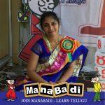 Malathi Damaraju